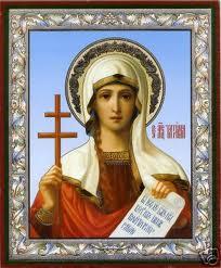 Sfanta Tatiana